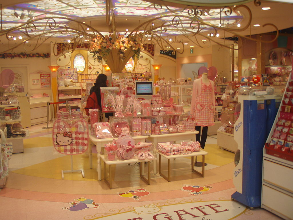 File:Hello Kitty store in Shinjuku.jpg - Wikimedia Commons