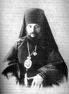 Hieromartyr Clergyman who dies as a martyr