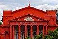 High Court of Karntaka, Bangalore (01).jpg