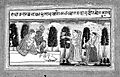 Hindi Manuscript 310 Wellcome L0024371.jpg