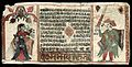 Hindi Manuscript 718 Wellcome L0024669.jpg