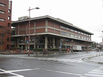 Hirosaki - Hirosaki City Hall