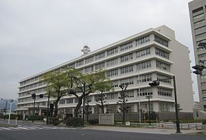 Hiroshima National Government Building No.1.JPG