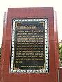 Historical plaque DN TrainStation.JPG