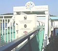 Hoi Ha Marine Life Centre WWF 海下灣海洋生物中心.jpg