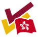 Hong Kong Legislative Council Election Logo 2012.png
