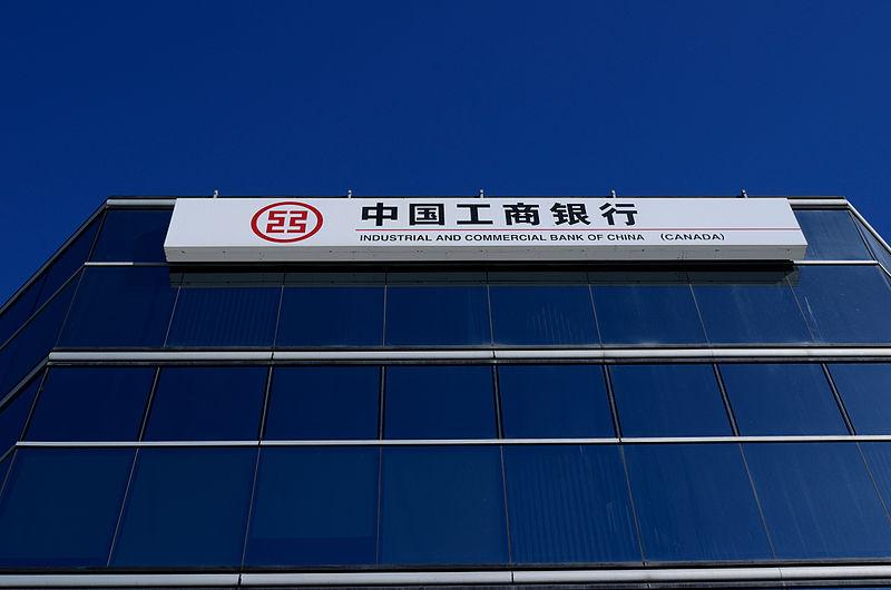ICBCCanada350Hwy7.jpg