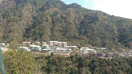 IIT Mandi South Campus