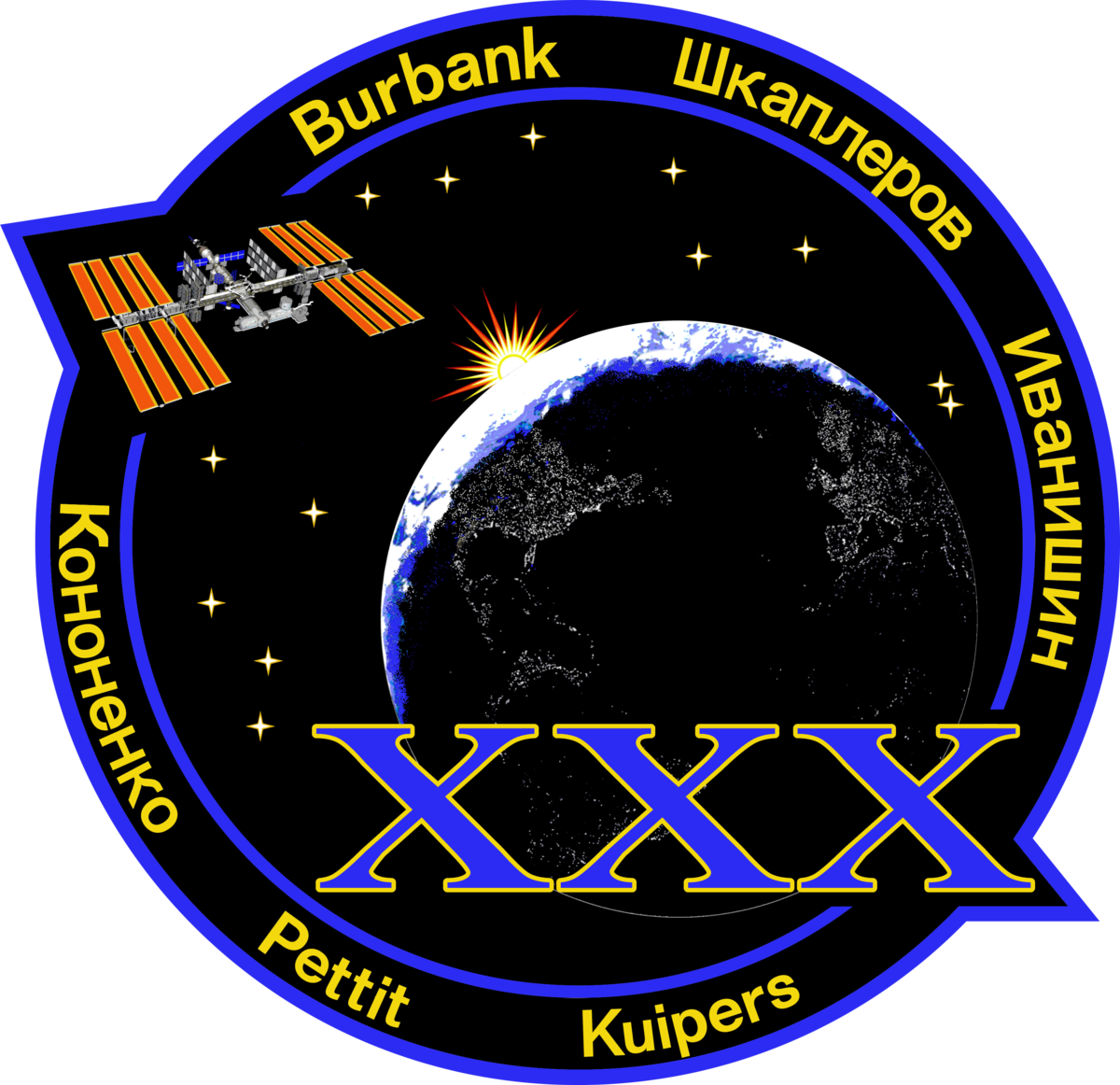 Expedition 30 - Wikipedia on