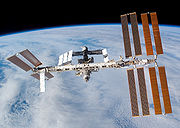 ISS after STS-120 in November 2007.jpg