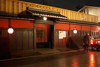 Ichiriki Chaya - The entrance of Ichiriki