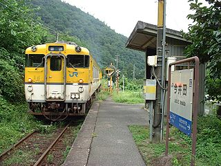 Imaida Station Closed railway station in Hiroshima Prefecture, Japan