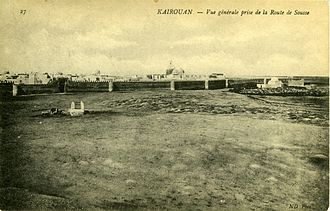Revolutions of Tunis - View of the Walls of Kairouan, whither Muhammad Bey al-Muradi fled in 1677