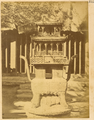 Incense Burners in Huang Si (Yellow Temple). Beijing, 1874 WDL2112.png