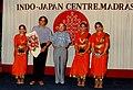 Indo Japan Centre, 1995.jpg