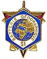 Insigne régimentaire 51 baterie géographique (offenbourg FFA).jpg