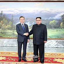 InterKorean Summit 1st v24.jpg