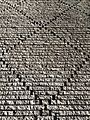 Interesting Brick Pattern (16959910001).jpg
