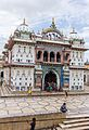 Interior View of Janaki Temple, Janakpur-September 22, 2016-IMG 7463.jpg