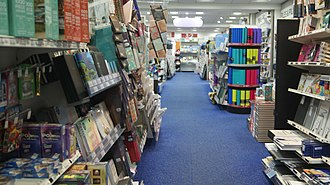 Interior of a branch in Pontefract, West Yorkshire seen in 2019. Interior of WH Smith, Market Place, Pontefract (5th July 2019).jpg