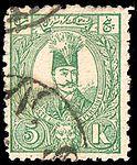 Iran 1889 Sc80 unused 13.5.jpg
