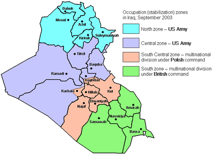 Occupation zones in Iraq as of September 2003 Iraq 2003 occupation.png