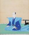 Isahaya Shigetane.png