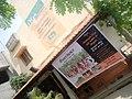 Isha Yoga Center, Salem, Tamil Nadu, India - panoramio (5).jpg