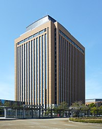 Ishikawa Prefectural Government Building.jpg