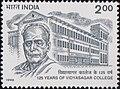 Ishwar Chandra Vidyasagar 1998 stamp of India.jpg