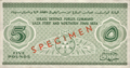 Israeli Occupation 5 Egyptian Pounds 1967 Reverse.png