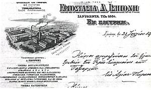 Alec Issigonis - The machine factory (shown here in a company letter of 1910) founded by Demosthenis Issigonis, Alec's grandfather, once a thriving Greek businesses in Smyrna (now Izmir).