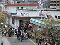 JR宝塚駅.jpg