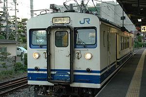 Onoda Line - A 123 series EMU