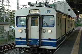 Onoda Line railway line in Yamaguchi prefecture, Japan