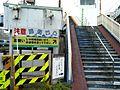 JRE sojiji1.jpg