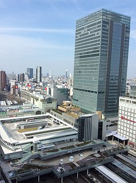 Image illustrative de l'article Gare de Shinjuku