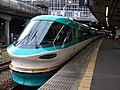 JR West 283 series on Kuroshio service.jpg