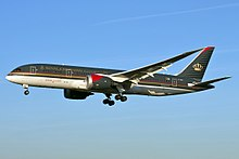Royal Jordanian - Wikipedia