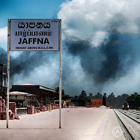 Image illustrative de l'article Gare de Jaffna