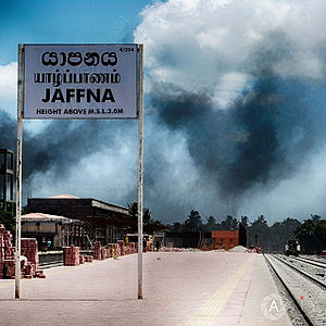Jaffna railway station - Jaffna Station during reconstruction in 2014