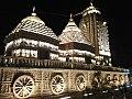 Jagannath Temple, Emami Paper Mill Complex, Balasore.jpg