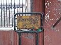 Jama Mosque Old Delhi, Board.jpg