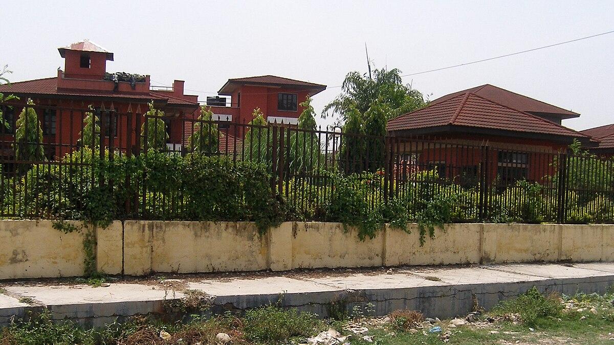 Nepal Rastra Bank - Wikipedia
