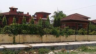 Nepal Rastra Bank - Buildings of the bank in Janakpur
