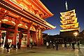 Japan - Tokyo (Asakusa) (10005429533).jpg