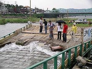 Hita, Ōita - An ayuyana fishtrap in Hita