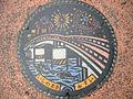 Japanese Manhole Covers (10925578523).jpg