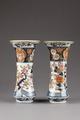 Japanska blommiga vaser från 1700-talet - Hallwylska museet - 96062.tif