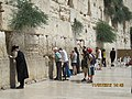 Jerusalem. The Wailing Wall - panoramio (2).jpg
